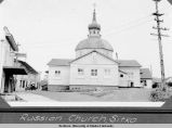 Russian Church, Sitka.