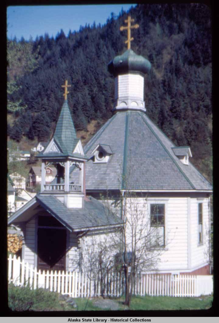 Alaska Postcard Nicholas Russian Orthodox Church Vintage Juneau St