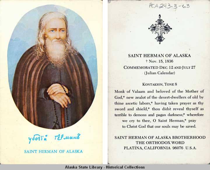 Saint Herman Of Alaska Nov 15 1836 Commemorated Dec 12 And July